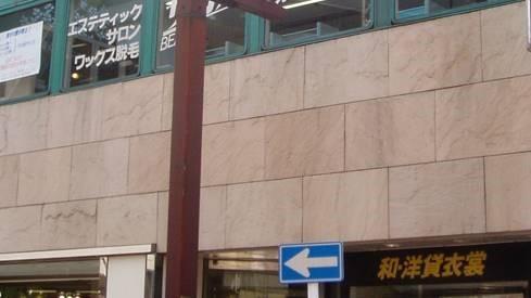 (除カビ・防カビ後)